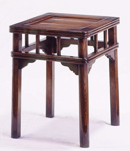 Picture of CHINESE MING STYLE ELM LOW TABLE